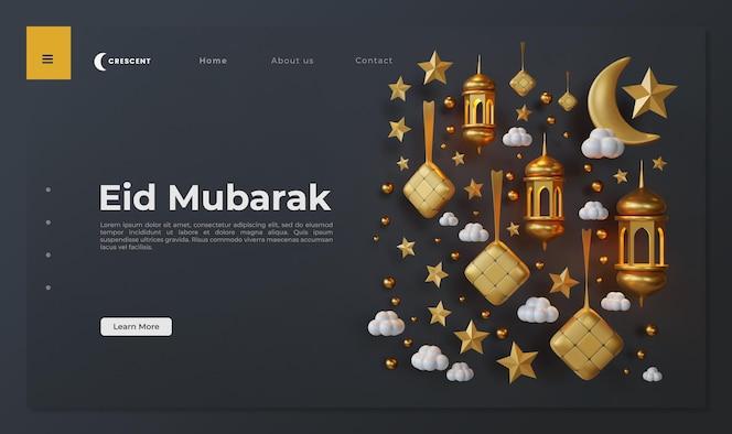 Eid mubarak landing page template with 3d rendering of ketupat