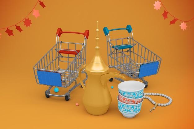 Eid 쇼핑 카트 모형
