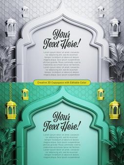 Elegant 3d illustration of greeting card banner ramadan kareem eid mubarak theme