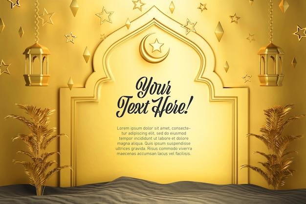 Элегантная 3d иллюстрация поздравительной открытки баннер тема рамадан карим ид мубарак