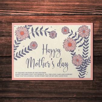 우아한 꽃 어머니 날 카드 이랑