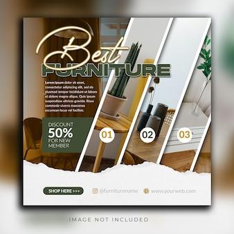 Шаблон сообщения в социальных сетях о продаже элегантной мебели