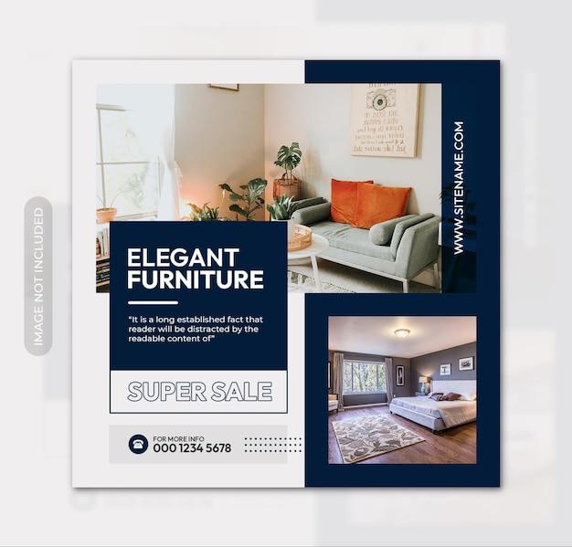 Элегантная мебель квадратный флаер или баннер instagram шаблон сообщения в социальных сетях