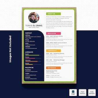 エレガントな緑の履歴書cvテンプレート