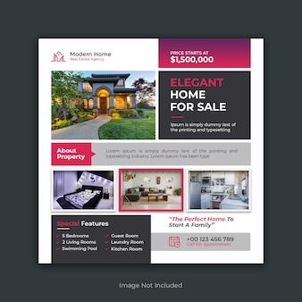 Элегантный дом на продажу пост