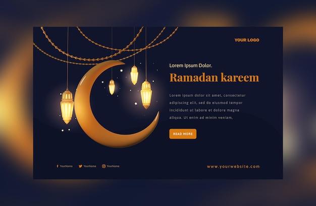 우아한 라마단 무바라크 장식 골드 아랍어 등불 축제