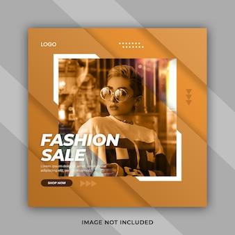 우아한 세련 된 패션 판매 배너 서식 파일