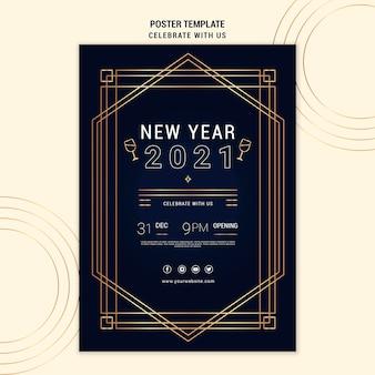 새해 파티를위한 우아한 세로 포스터 템플릿