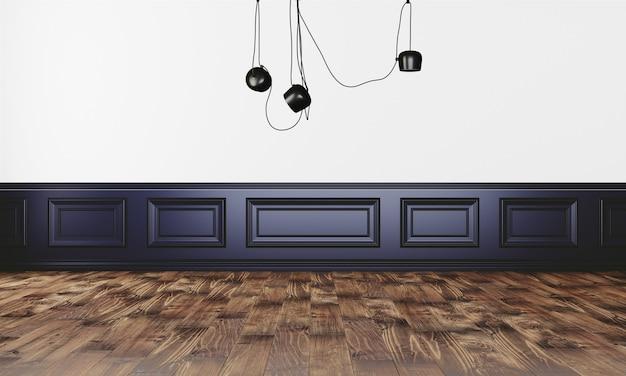 モダンなランプと寄木細工の床とエレガントな壁 Premium Psd