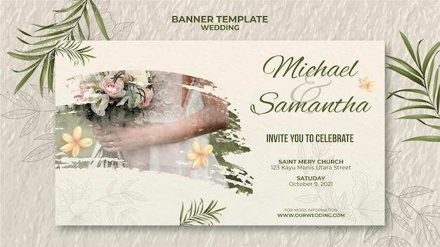 Элегантный свадебный баннер шаблон