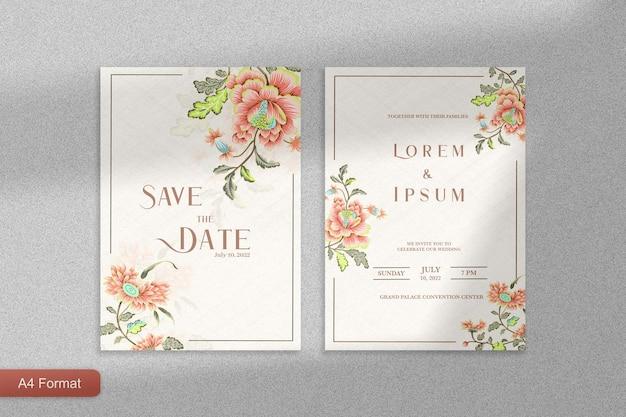 ベージュの花とエレガントな結婚式の招待状