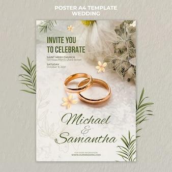 우아한 결혼식 포스터 템플릿