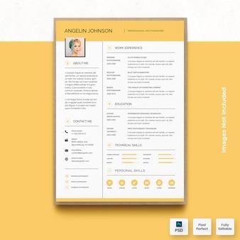 エレガントな黄色の履歴書cvテンプレート