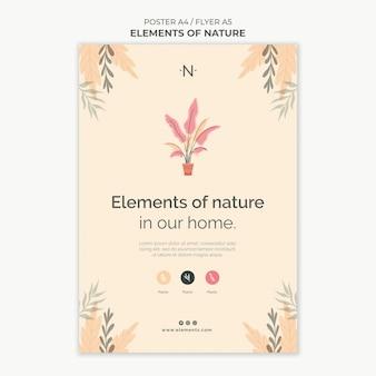 自然の要素の印刷テンプレート