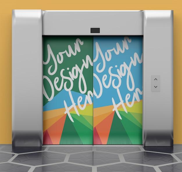 엘리베이터 문 이랑 템플릿