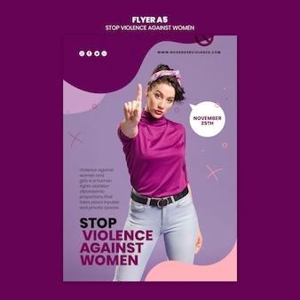女性チラシテンプレートに対する暴力の排除