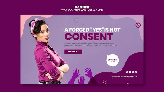 Ликвидация насилия в отношении женщин горизонтальный баннер