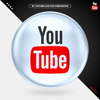 Ellipse 3d white 로고 youtube play