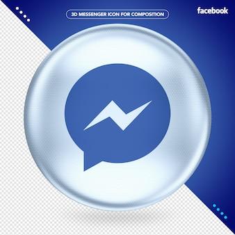 Ellipse white 3d messenger facebook