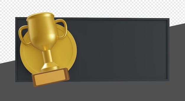 Эмблема значок баннер с золотым трофеем изолированы