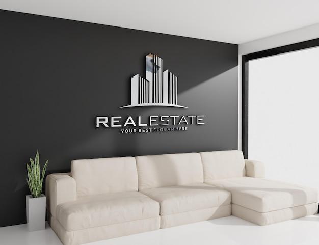 Макет тисненого логотипа на стене комнаты