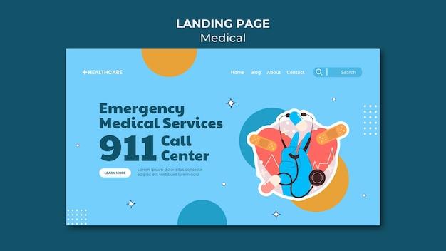 緊急サービスのランディングページテンプレート