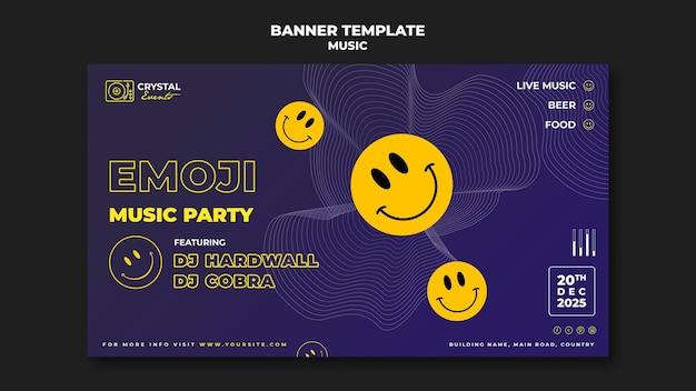 Emoji music party баннер дизайн шаблона