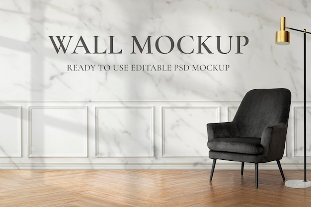 Пустой макет стены psd в гостиной со скандинавским дизайном