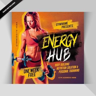 Энергетический хаб фитнес инстаграм пост или баннер
