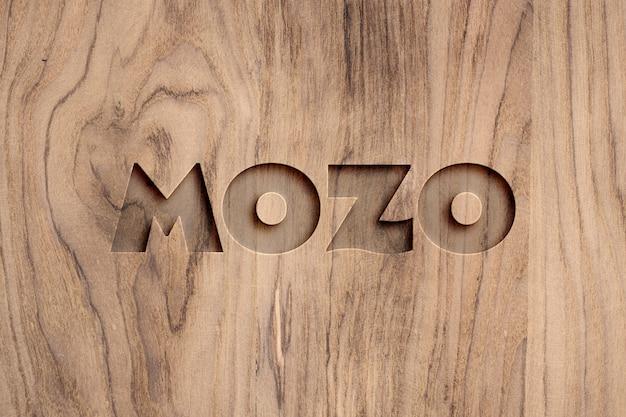 刻印された木製のブランドのモックアップ