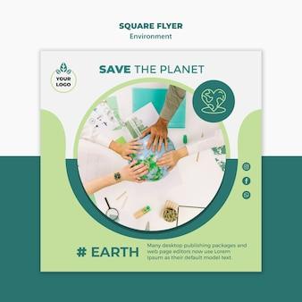Макет концепции окружающей среды