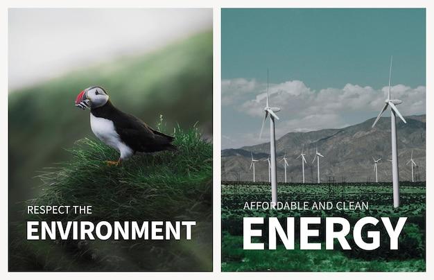 Environment flyer editable template psd set