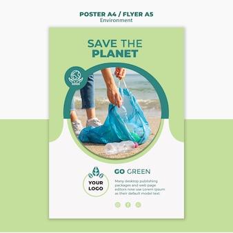 Макет концепции плаката окружающей среды