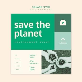 Modello quadrato di concetto dell'aletta di filatoio dell'ambiente