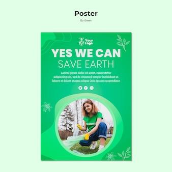 환경 포스터 템플릿 개념