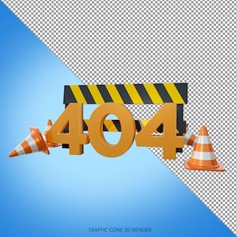 Erorr 404 с 3d визуализацией дорожных конусов