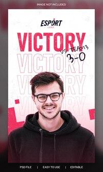 Esport victory match result instagram stories textured banner template