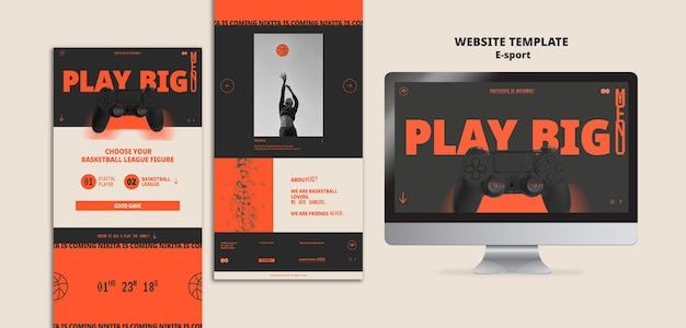 Eスポーツウェブサイトテンプレートデザイン