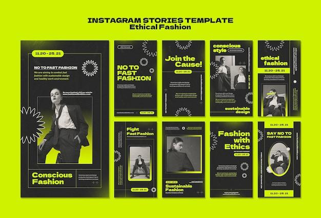 倫理的なファッションのinstagramの物語のデザインテンプレート