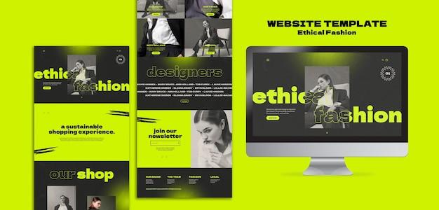 倫理的なファッションのウェブサイトのデザインテンプレート