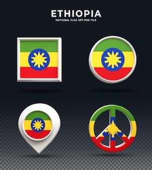 Кнопка купола 3d рендеринга флаг эфиопии и на глянцевой базе