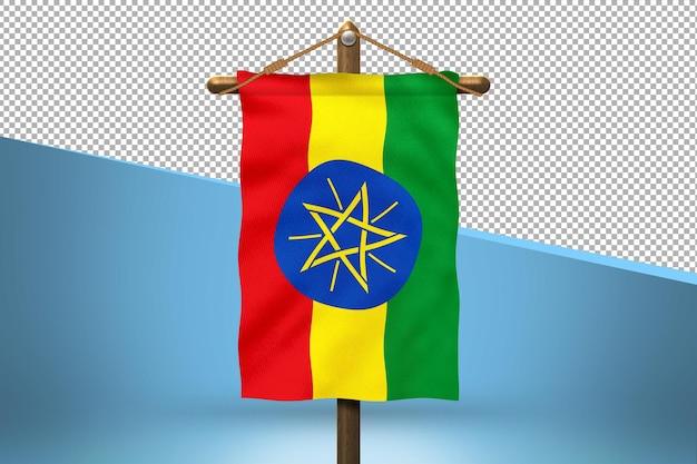 エチオピアハングフラッグデザインの背景