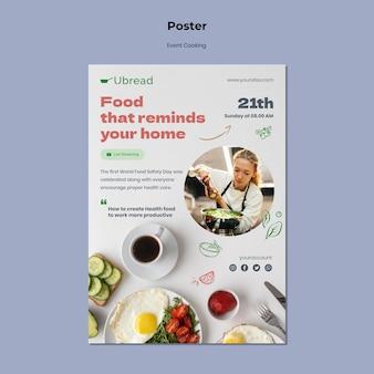 이벤트 요리 포스터 템플릿
