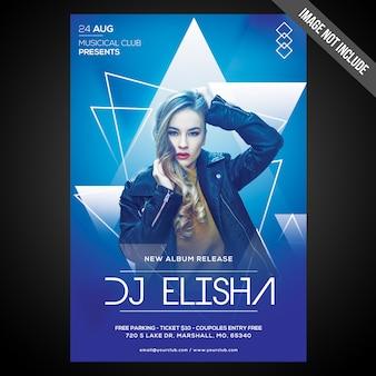 Летняя вечеринка event flyer / плакат с редактируемыми объектами