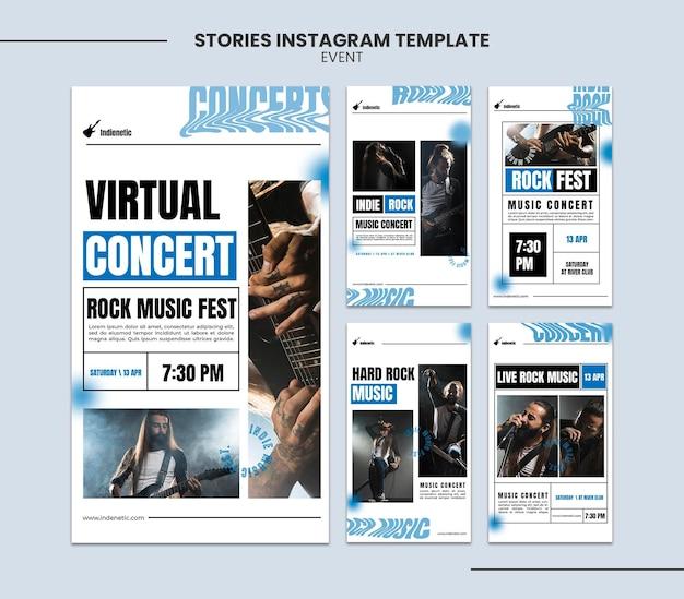 이벤트 Instagram 이야기 프리미엄 PSD 파일