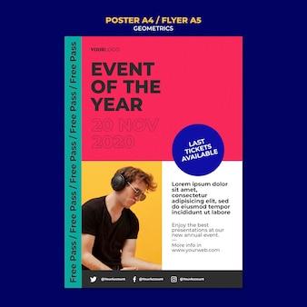 Шаблон плаката событие года