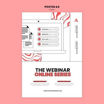 이벤트 온라인 웹 세미나 포스터 템플릿