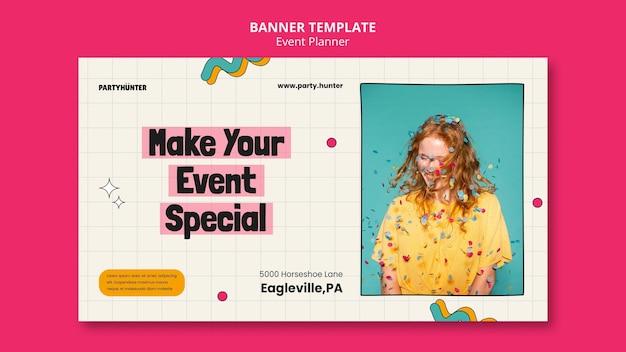 Шаблон дизайна баннера для планировщика мероприятий