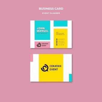 Шаблон визитки для планировщика мероприятий