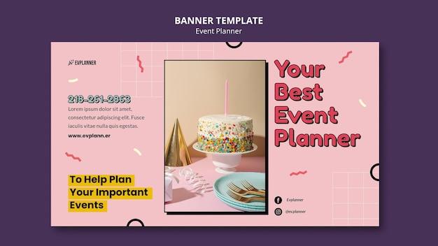 이벤트 플래너 방문 페이지 디자인 템플릿